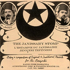 Buy the Janissary Stomp CD Here!